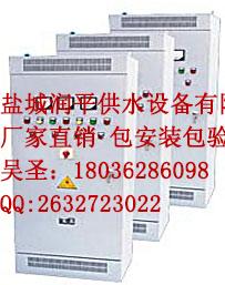 JJK系列自耦减压起动控制柜