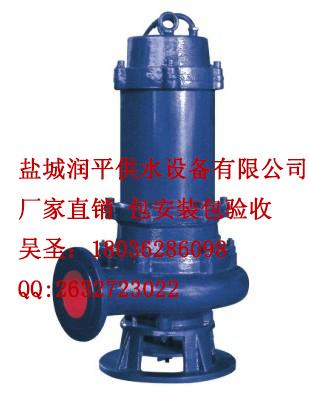 QW、WQ潜水式排污泵