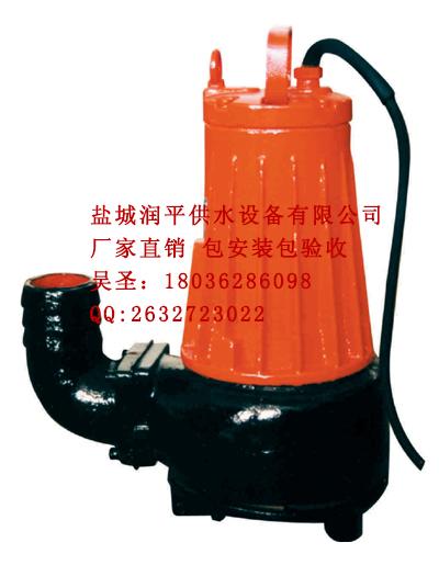 AS、AV系列撕裂式潜水排污泵
